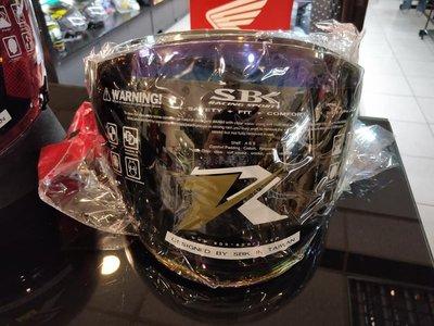 瀧澤部品 SBK ZR 原廠鏡片 電鍍鏡片 半罩安全帽 通勤 機車重機 摩托車 遮陽 抗UV 配件 備品