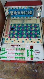 乒乓球賓果200