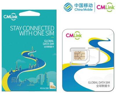 ✨純氧小舖✨ au/KDDI 日本 4G 手機上網卡/全程不降速/真正吃到飽/無限上網/預付卡/日本網卡