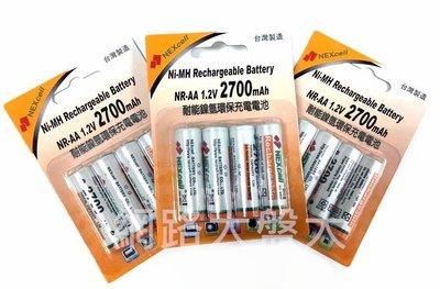 #網路大盤大#台灣竹科NO.1 NEXcell 耐能 高容量 鎳氫環保充電電池 3號Ni-MH 2700mAh