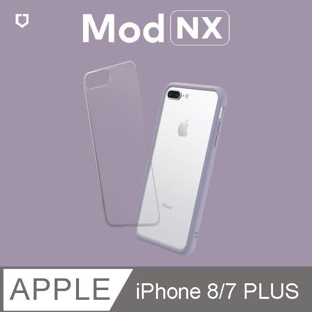 犀牛盾Mod NX 邊框背蓋二用手機殼 for iPhone 7/8 Plus(5.5) 薰衣紫色