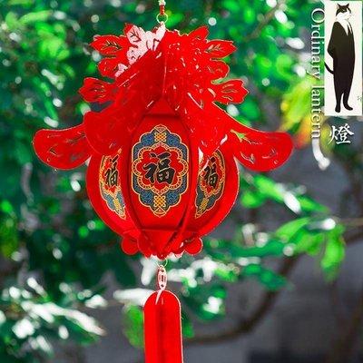 小宅女^^小紅燈籠吊燈掛飾春節新年過年節日裝飾用品場景布置室外戶外陽臺