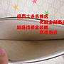☆優買二手精品名牌店☆ GUCCI 白色 皮革 防水 星星 肩背包 購物包 托特包 子母包 全新 309498 II