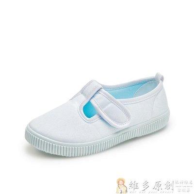 童鞋 嬰兒鞋木木屋兒童小白鞋女童布鞋男童一腳蹬鞋春新中大童帆布休閒鞋