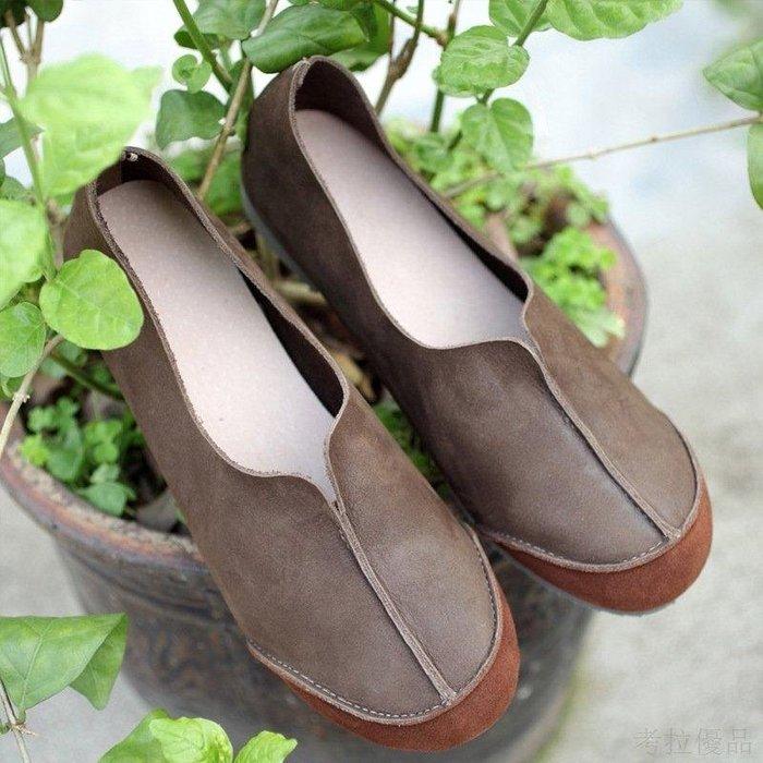日和生活館 秋新款手工真皮單鞋日森女鞋復古文藝休閒鞋女品牌真皮女鞋鞋 009S88