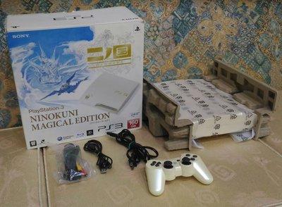 PS3 160G 3007A型 金色二之國 第二國度 同捆機 附遊戲