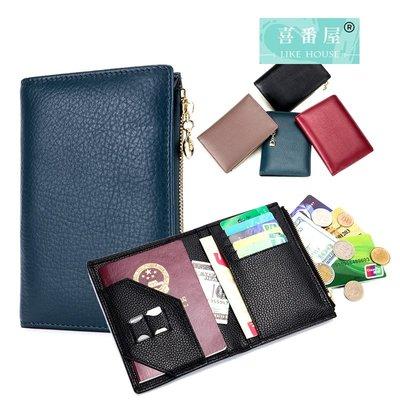 【喜番屋】真皮頭層牛皮出國旅遊護照包護照夾證件包證件夾卡片包皮夾【PA01】