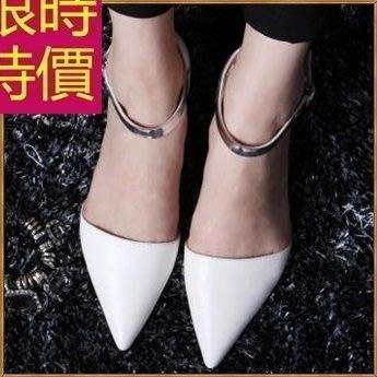 真皮平底鞋-新款甜美輕便女尖頭鞋2色58l8[韓國進口][巴黎精品]