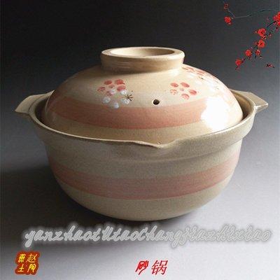 珍寶砂鍋煲湯鍋陶瓷炖鍋瓦罐砂鍋煲熬粥炖肉熬藥耐高溫