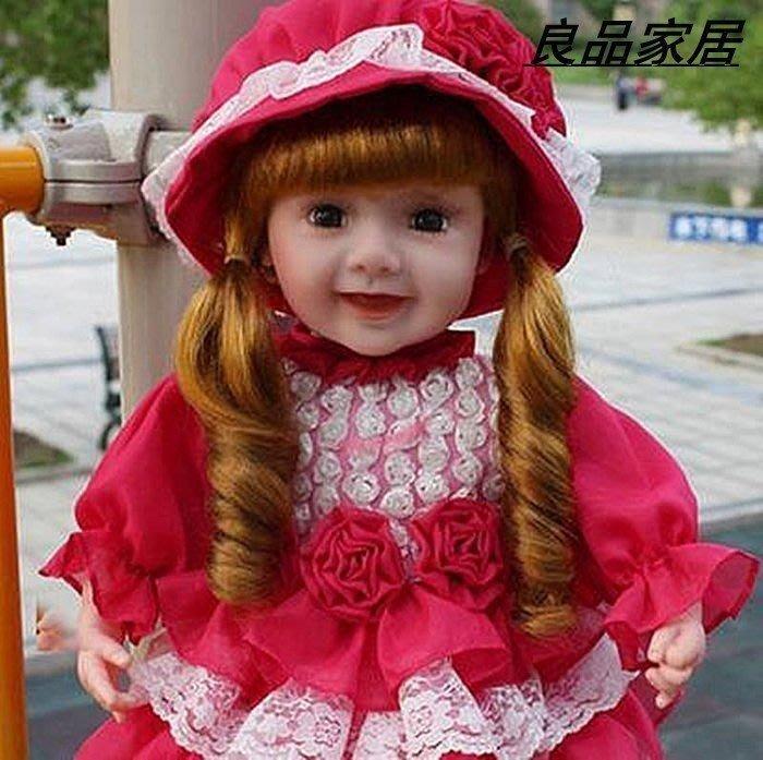【優上精品】童新寵 多功能智能娃娃美美 智能對話娃娃會說話的芭比娃娃(Z-P3237)