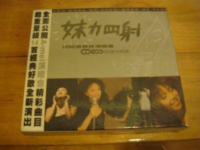 張惠妹 阿妹 amei a mei 阿密特 amit=妹力四射~1998演唱會搶聽版=2CD=二手