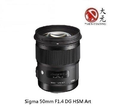 *大元˙台南*【公司貨 三年保】SIGMA 50MM F1.4  Art DG HSM 人像鏡