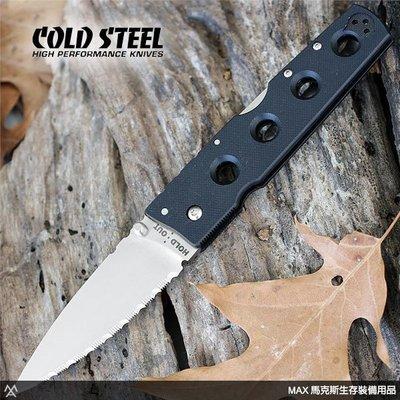 馬克斯 - COLD STEEL HOLD OUT II齒刃大折刀 / CTS-XHP鋼 / 11HCLS