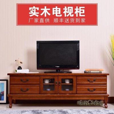 YEAHSHOP 歐式實木電視櫃現代簡約小戶型迷你美式客廳臥室電視機櫃茶幾組合MBS970195Y185