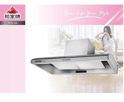 台灣製造 和家3D環吸式電熱漏斗式除油...