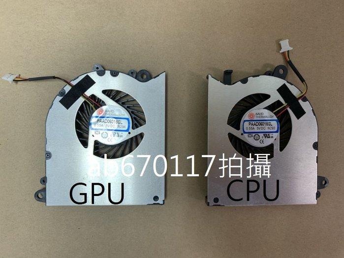 台北光華現場維修 微星 MSI WS60 風扇 GS60 風扇噪音 雜音大聲 很燙卡塵 過熱 清潔保養 CPU 散熱膏