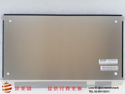 屏果園 ACER KL.1560C.004 15.6吋 4K-UHD 霧面 IPS廣視角 新北市