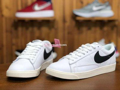 Nike Blazer Low Premium 白黑勾 百搭 皮革 經典 休閒滑板鞋 454471-104 男女