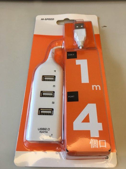 【保固最久 品質最佳】USB 排插式 USB2.0 HUB 一拖四口集線 一分四 一分多 電腦集線分線器 擴展接口 擴充
