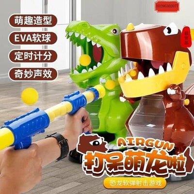 正品抖音同款打我鴨恐龍玩具兒童益智玩具軟4-5-6-7歲男孩玩具【最實惠雜貨鋪】FYUFU