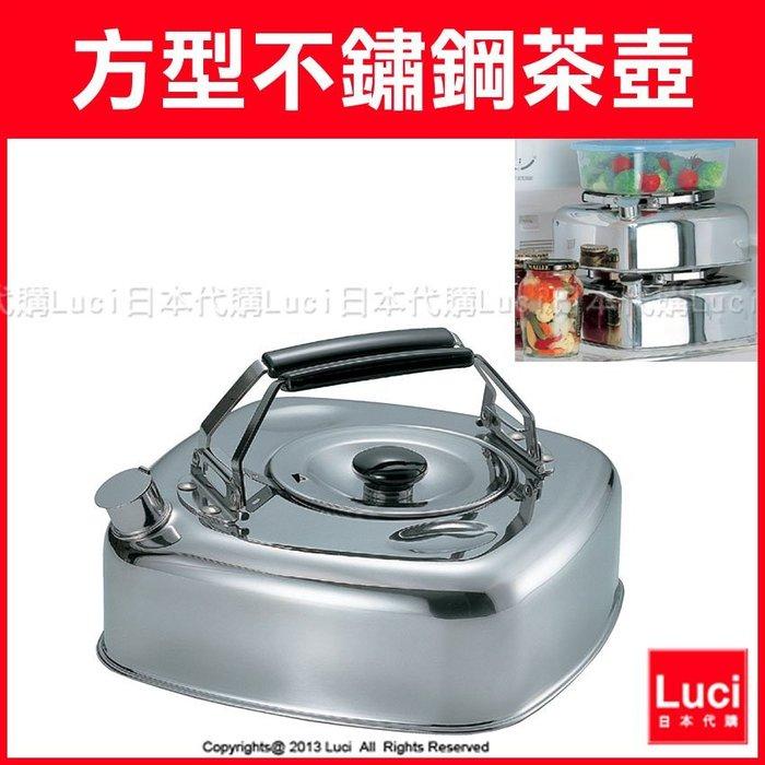 日本 方型茶壺 水壺 開水壺 杉山金屬 2.5L KS-2621 不鏽鋼 主婦最愛 茶壺 附濾網 LUCI日本代購