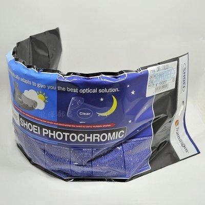 瀧澤部品 日本SHOEI CWR-1原廠 Photocromic 全視線 變色鏡片 可裝防霧片 Z7 X14遮陽 全罩式