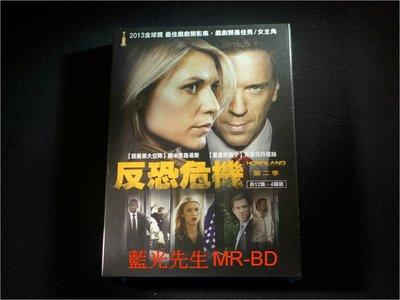 [DVD] - 反恐危機 : 第二季 Homeland 四碟裝 ( 得利公司貨 )