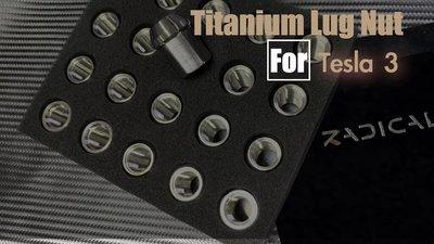 【疆皇】Tesla Model 3 Titanium Lug Nut  鈦合金螺絲