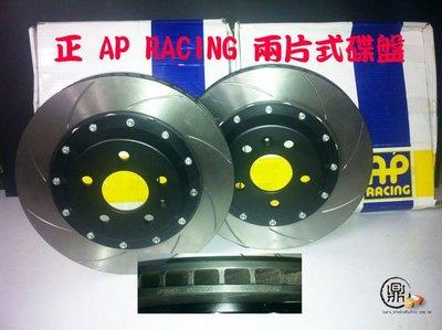 全車霸 卡鉗碟盤訂作 OZ AP Alcon Brembo DBA 碟盤 F50 F40 CP7040 CP5200 C5555 CP9040 ALCON ENDLESS 18Z 20Z  DC5