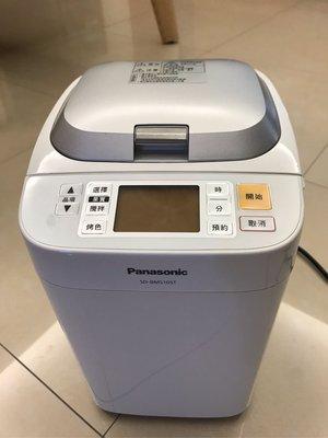 Panasonic 松下國際牌製麵包機SD-BMS105T 八成新(外觀乾淨無損毀)