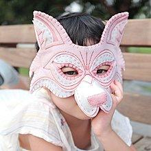 **party.at**大野狼面具 粉紅色 萬聖節 萬聖節服裝 小紅帽與大野狼 兒童面具 狐狸面具 鋼鐵人 迪士尼 超人