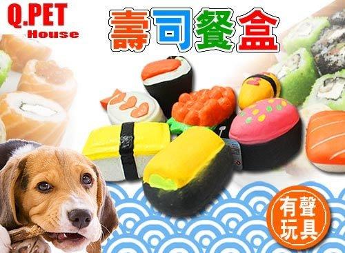 【🐱🐶培菓寵物48H出貨🐰🐹】Q.PET》嚐鮮逐地壽司餐盒有聲仿真寵物玩具隨機1個 特價69元