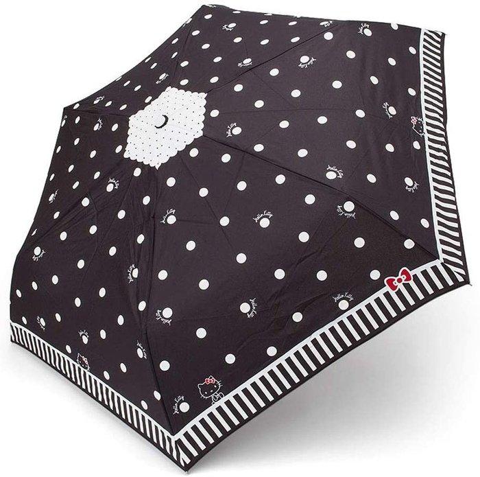 生活雜貨 ◎日本◎ Sanrio正品 遇水變圖案晴雨兩用傘  KITTY 美樂蒂 雙子星