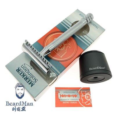 Merkur 23C 刮鬍刀組 (含專屬刀座及原廠刀片一盒)