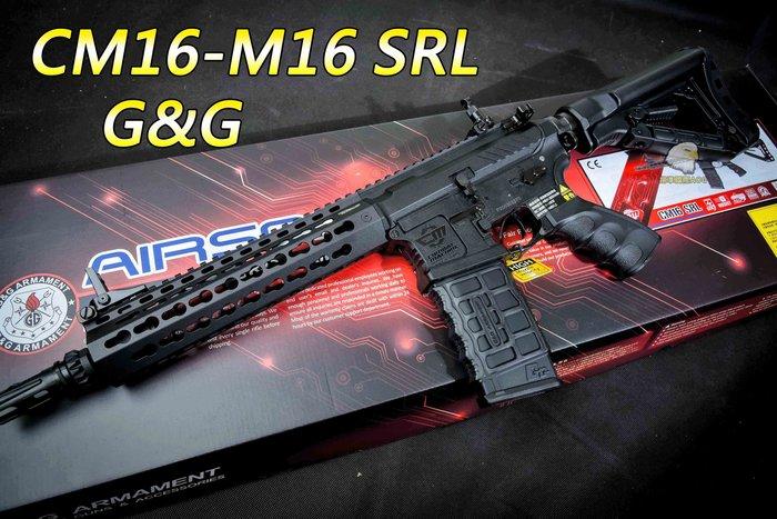 【翔準軍品AOG】G&G CM16 SRL 半金屬 電動步槍 M16 卡賓槍 M4 生存遊戲 步槍 CM16SRL