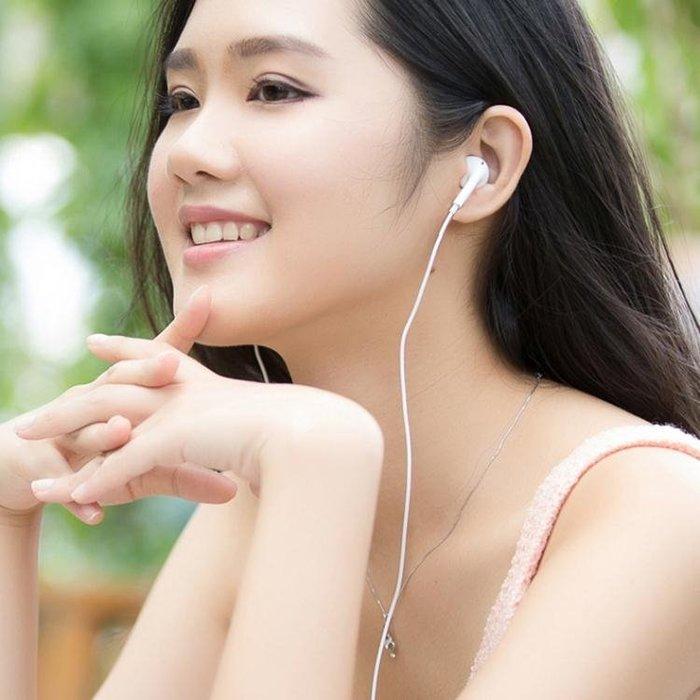 耳機 耳機重低音炮蘋果安卓電腦手機通用男女生入耳式耳塞式適用于