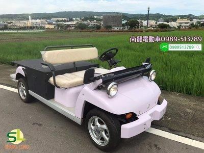 【尚龍】高爾夫球車開發.高爾夫球車設計.高爾夫球車改裝.高爾夫球車客制.高爾夫球車製造.高爾夫球車工廠.高爾夫球車客製
