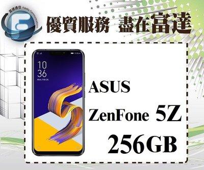 【全新直購價17500元】ASUS ZenFone 5Z 256G/ZS620KL/4G雙卡/指紋辨識『富達通信』