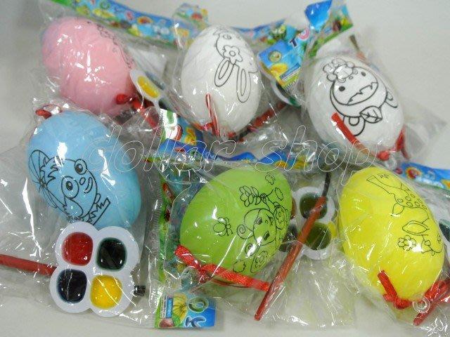 寶貝玩具屋二館☆【獎勵】超可愛迷你彩繪蛋(附4色水彩)