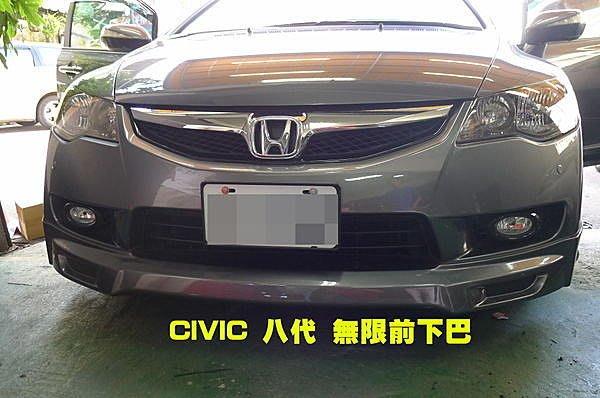 大台南汽車精品 HONDA CIVIC 八代 K12 MUGEN 無限款前下巴 側裙 後下巴 材質 ABS