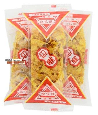 【吉嘉合購網】勇伯地瓜酥(原味/黑糖)素食可用 3000公克原廠包裝批發價 [#3000]