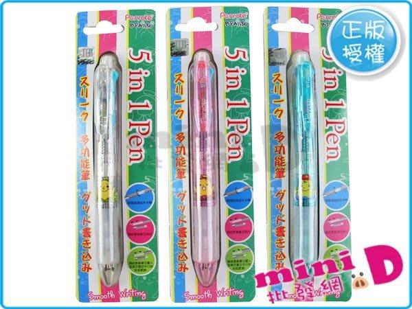 香蕉5色原子筆+自動鉛筆(附擦) 正版授權 書寫 多功能 禮物 文具批發【miniD】 [0015001]