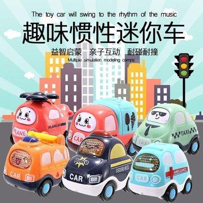 地攤玩具趣味慣性車兒童卡通光滑出租巴士迷你小汽車寶寶禮品套裝 遇見良品KJN98E