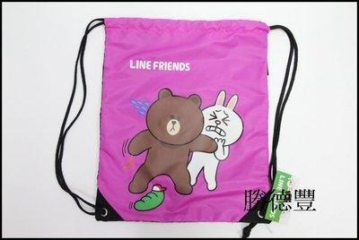 勝德豐【LINE】【台灣製造】熊大 兔兔 饅頭 束口包 束口袋 抽繩袋 後背包 收納包 LI-5180D