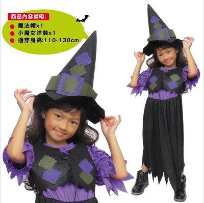 【洋洋小品兒童造型裝扮服俏麗小魔女】紫色仙子裝扮服桃園平鎮中壢萬聖聖誕舞會派對洋裝表演巫婆白雪公主灰姑娘女孩壞皇后