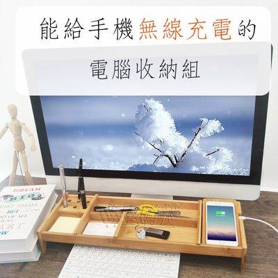 [現貨] 懶人桌面置物架鍵盤收納手機無線充電器