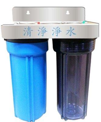 【清淨淨水店】 白鐵吊片二道式洗衣機過濾器、洗衣機淨水器(洩壓鈕型)全配件含濾心專用延長水管只賣700元