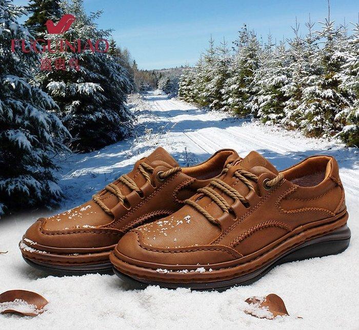 富貴鳥牛皮男鞋秋冬季戶外休閑鞋厚底增高皮鞋男真皮加絨保暖棉鞋