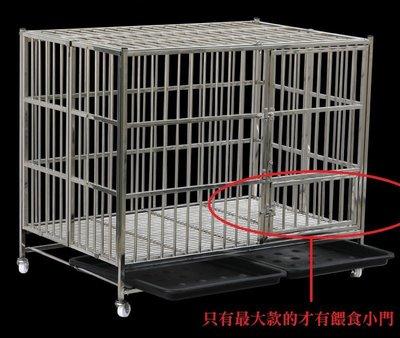 (新款)狗屋XL 125*78*100...