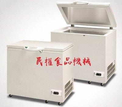 【民權食品機械】瑞興-45度冷凍櫃2尺5/RS-CF250LT/零下45度